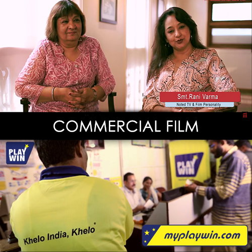 Commercial Film Makers