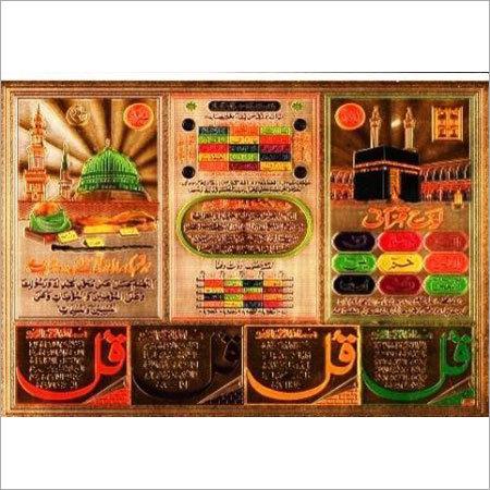 Naqsh Religious Pictures
