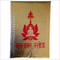 Gold Plated Bhaktamar