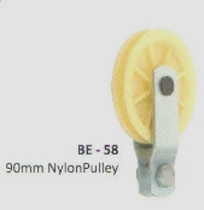 Poultry Pulley