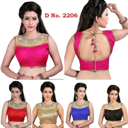 Manufacturer Blouse In India