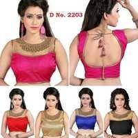 Net Blouse Online Shopping