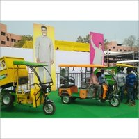 Loading Electric Rickshaw