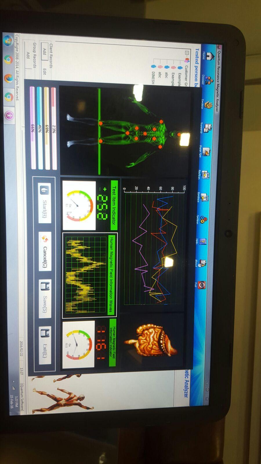 Quantum Magnetic Resonance Health Analyzer