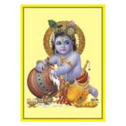 Gold Foil  Krishna Poster