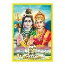 Gold Foil  Shiv Parvati Poster