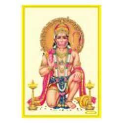 Hanumanji Poster in Gold Foil 24K