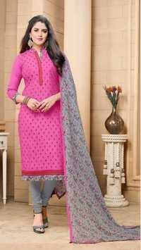 Elusive Designer Fancy Party Wear Cotton Churidar Suit