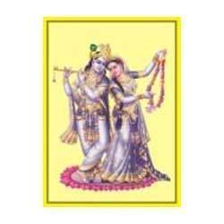 Radhe Krishna Poster in Gold Foil 24K