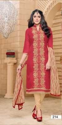 Fancy Designer Party Wear Ethnic Salwar Kameez Suit