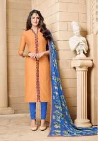 Party Wear Designer Stylish Salwar Kameez