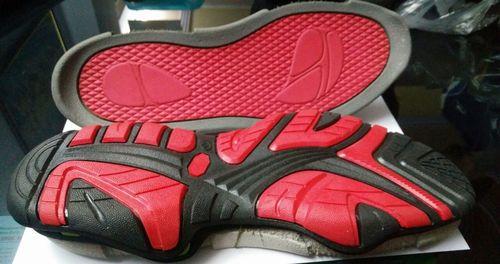 Shoes  Soles
