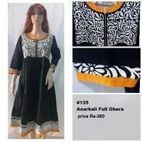 Anarkali Full Gehra