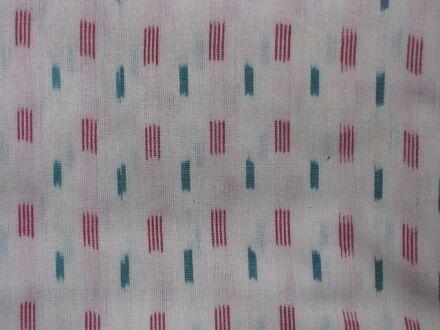 Pochampally Ikkat Running Fabric