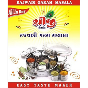 Rajwadi Garam Masala