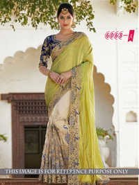 Designer Latest Party Wear Ethnic Saree