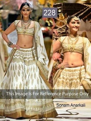 Fancy Designer Party Wear Lehenga Choli