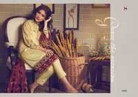 Stylish Designer Fancy Salwar Kameez Suit