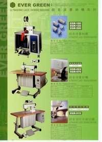 Ultrasonic Lace-Fabric Sewing Machines