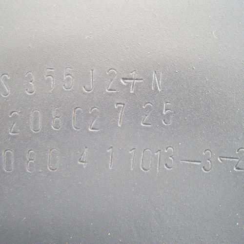 Heavy Duty Steel Plate