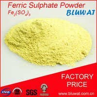 Ferric Sulfate For Wastewater Purification