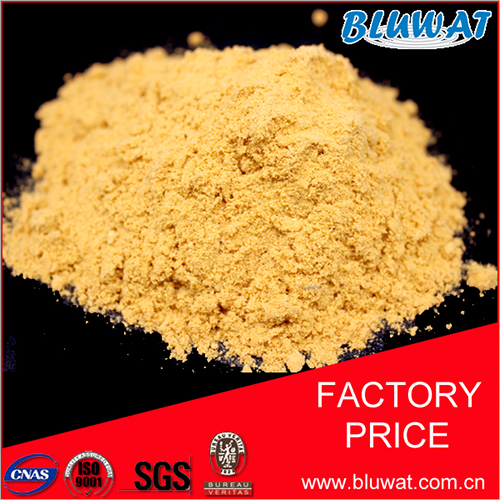 Solid ferric sulphate