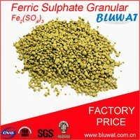 Polymeric Ferric Sulfate Coagulant