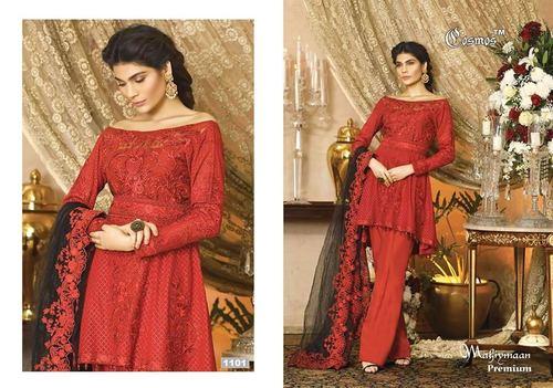 Stylish Designer Party Wear Exclusive Salwar Kameez