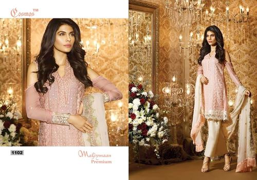 Latest Designer Party Wear Fancy Salwar Kameez