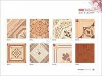 Ivory Galicha Floor Tiles