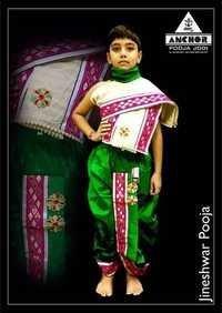Jain Pooja Jodi
