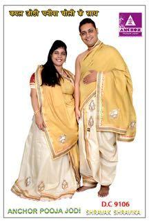 Pavitra Anchor Jain Pooja jodi