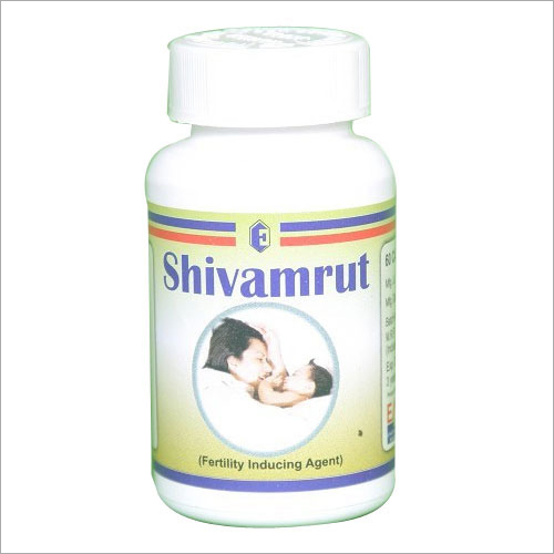 AYURVEDIC MEDICINE FOR INFERTILITY