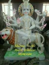 Marble Ma Statue