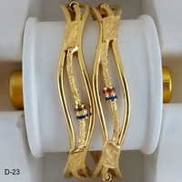 Gold Plated Fancy Bangles