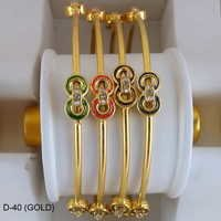 Gold Plated well designed Bangles