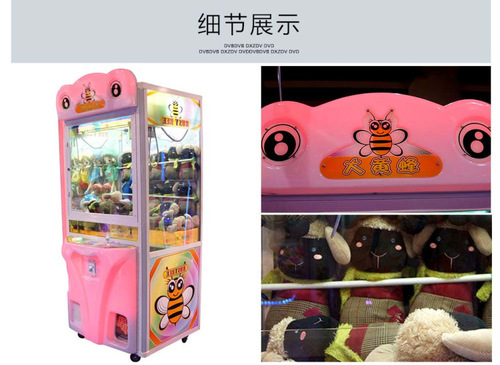 Super Bee Toy Crane Game Machine