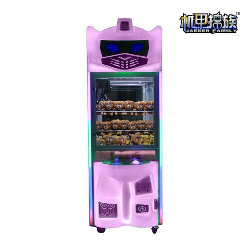Transformer Toy Crane Game Machine