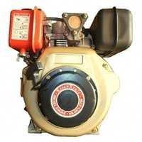 Vertical Diesel Engine