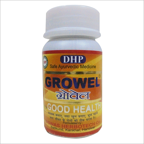 Growel Ayurvedic Medicine