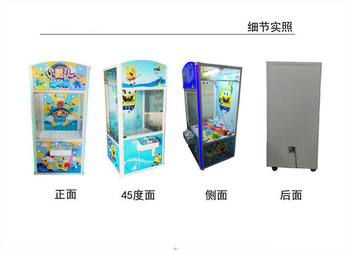 Minions Toy Crane Game Machine