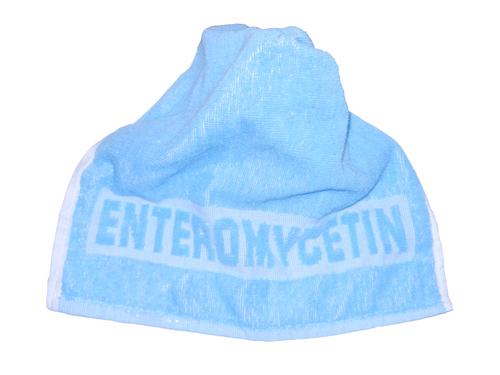 Embossed Towel