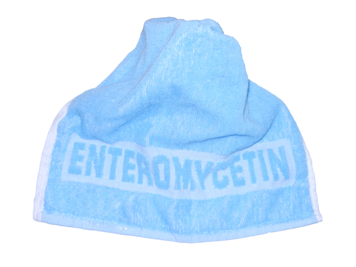 Embossed Towel