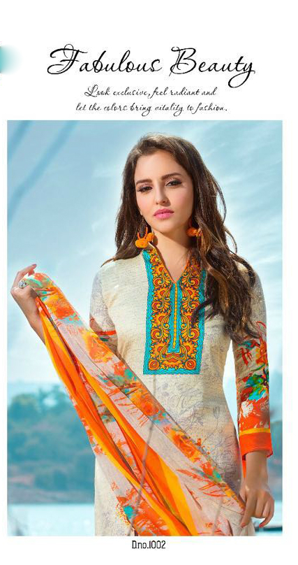 Yellow Lovely Cotton Casual Wear Suit