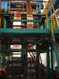 Upward Continuous Casting Machine For Copper Strip