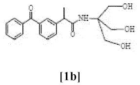 EPA TO-1 Toxic Organic Mix 1B