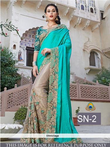 Party Wear Designer Fancy Replica Saree