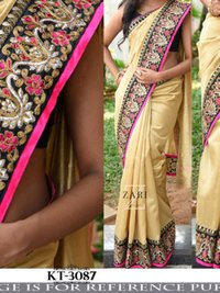 Latest fancy saree