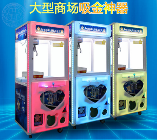 Angel Bear Toy Crane Game Machine