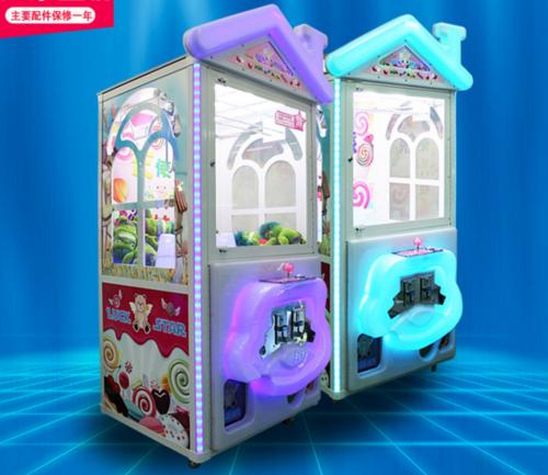 Super Bear  Toy Crane Game Machine